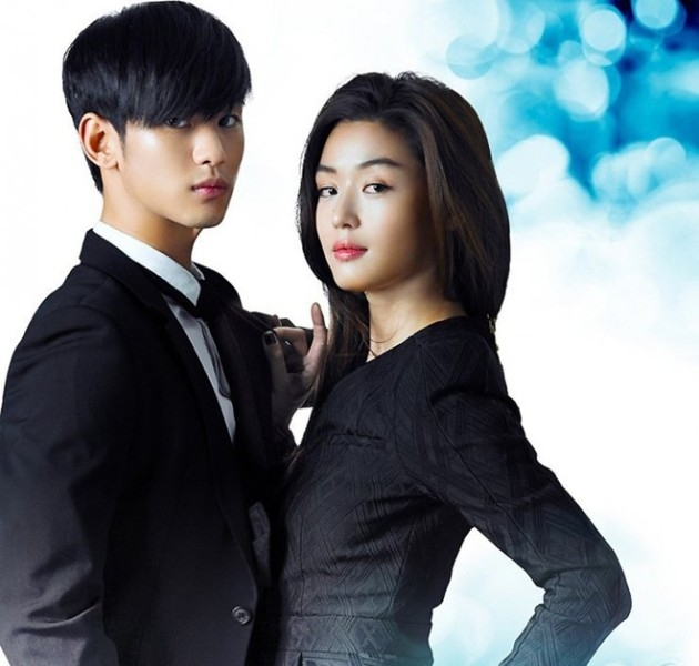 Jeon Ji Hyun và Kim Soo Hyun