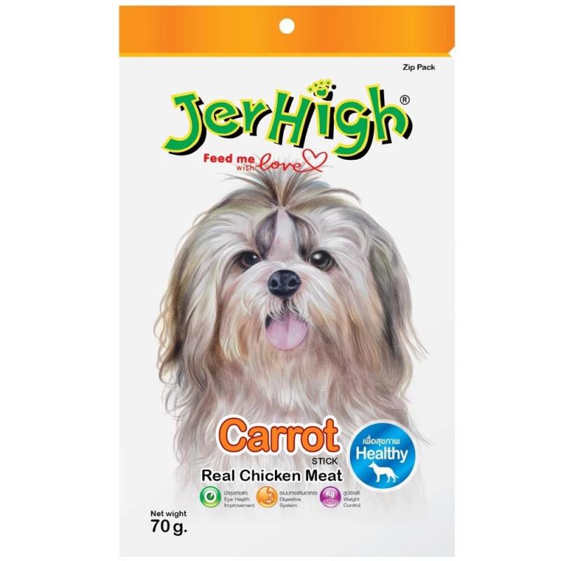 Jerhigh Snack