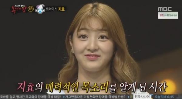 Ji Hyo mất tới 10 năm làm thực tập sinh và quen biết rất nhiều thần tượng ở JYP