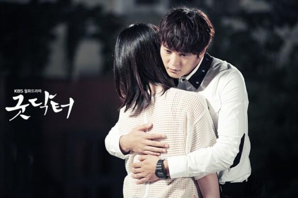 Joo Won và Moon Chae Won trong