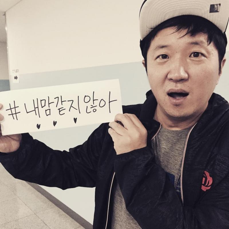 Jung Hyung Don thân thiện.