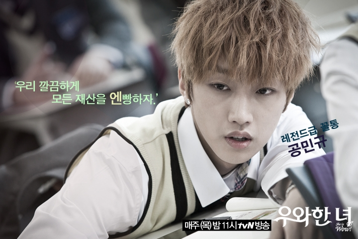 Jung Jin Young (B1A4)