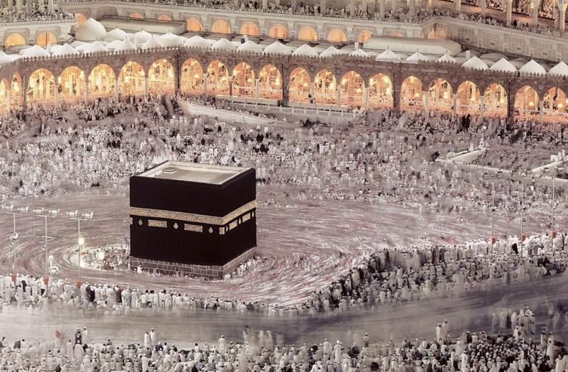 Kaaba – Ả Rập Saudi