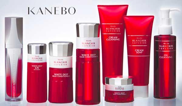 Kanebo Cosmetics