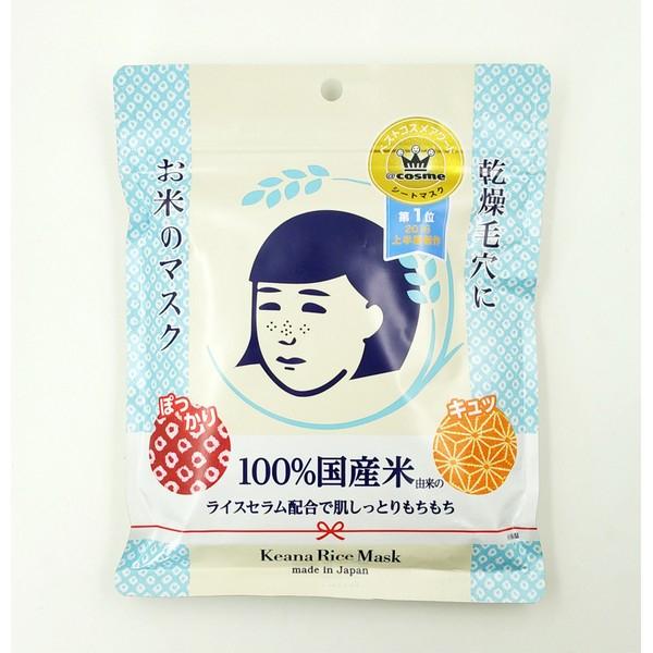 Top 15 sản phẩm mặt nạ tốt nhất đến từ Nhật Bản