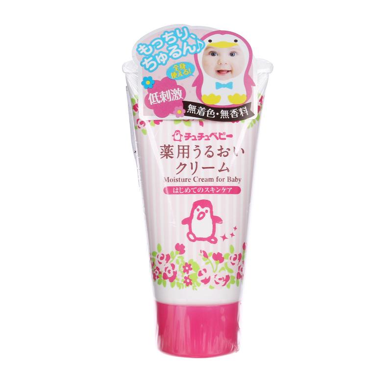 Kem chống nẻ cho bé của Nhật đến từ thương hiệu Chuchu Baby