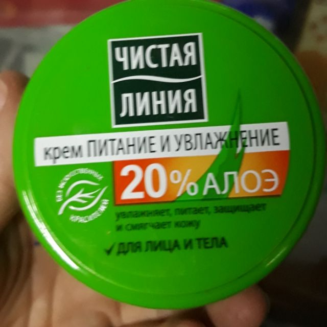 Kem dưỡng ẩm Pure Line