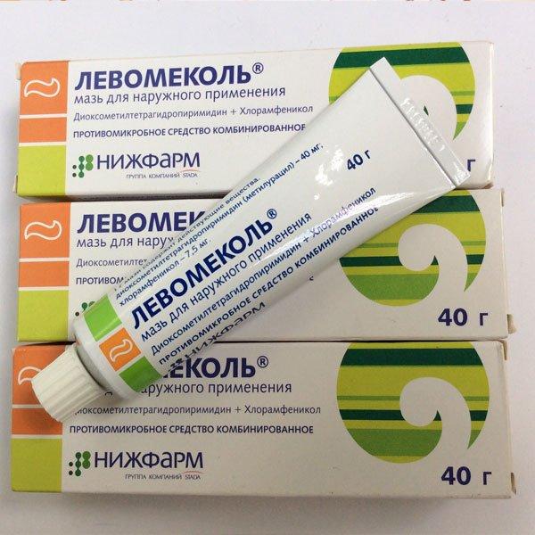 Kem mỡ đa năng Levomekol Nga 40g