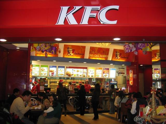 Cửa hàng KFC