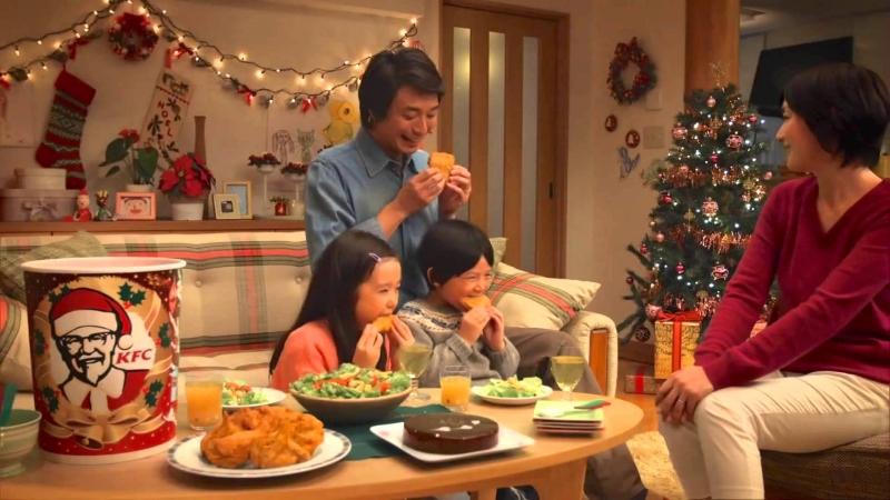 KFC – Nhật Bản