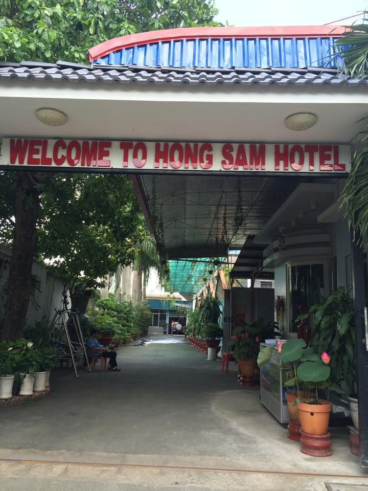 Khách sạn Hồng Sâm