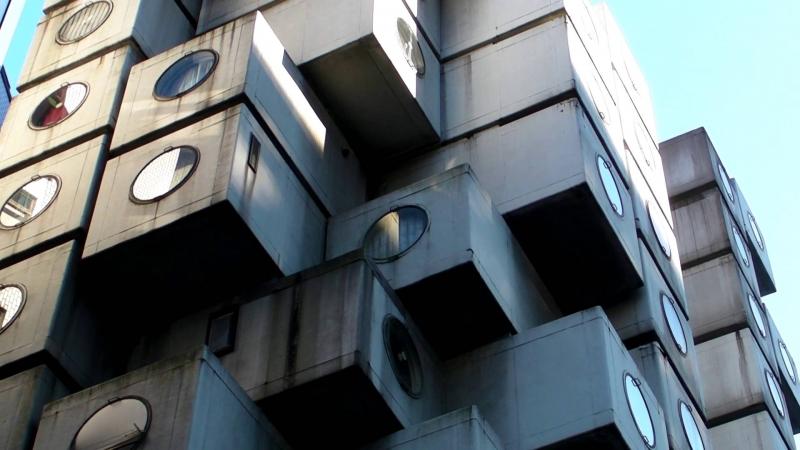 Tòa nhà hình