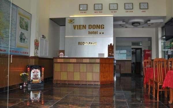 Khách sạn Viễn Đông