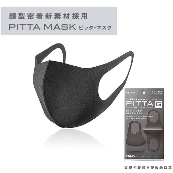 Chất liệu PU cũng khiến khẩu trang mềm, mịn, không bị nhăn lúc đeo lên và bảo quản nên không bị mất phom trong suốt quá trình sử dụng.