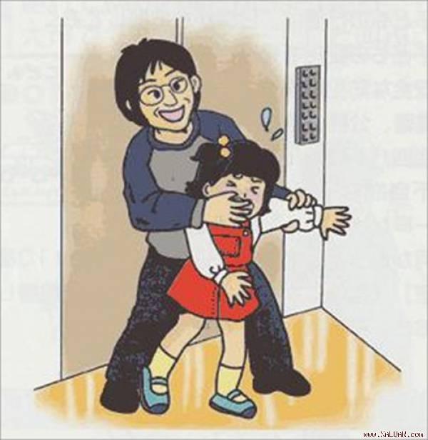 Khi bố mẹ vắng nhà, không cho người lạ vào.