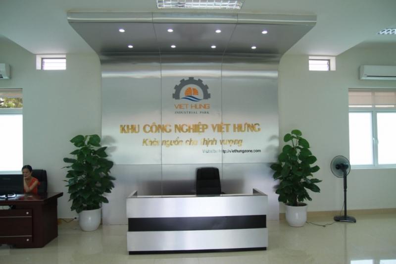 Bên trong văn phòng ban quản lý khu công nghiệp Việt Hưng