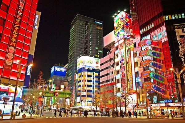 Khu phố điện tử Akihabara