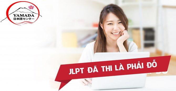 Website luyện thi tiếng Nhật.