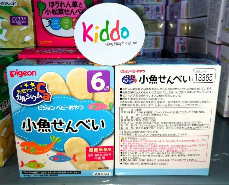 Sản phẩm nổi bật tại Kiddo là thức ăn dặm và đồ dùng chăm sóc cho bé