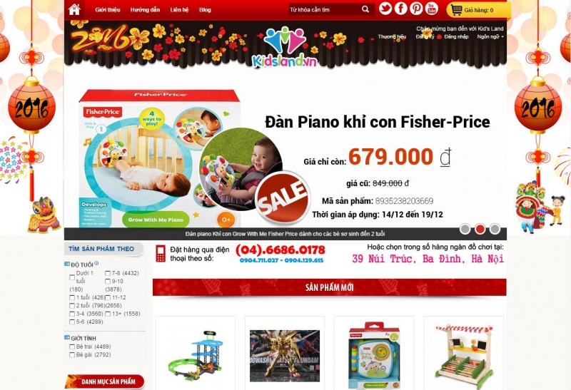 Tại Kid's Land các bạn nhỏ có thể thoải mái hòa mình vào thế giới đồ chơi đầy màu sắc và vui nhộn.