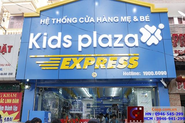 Bên ngoài của 1 cửa hàng Kids plaza