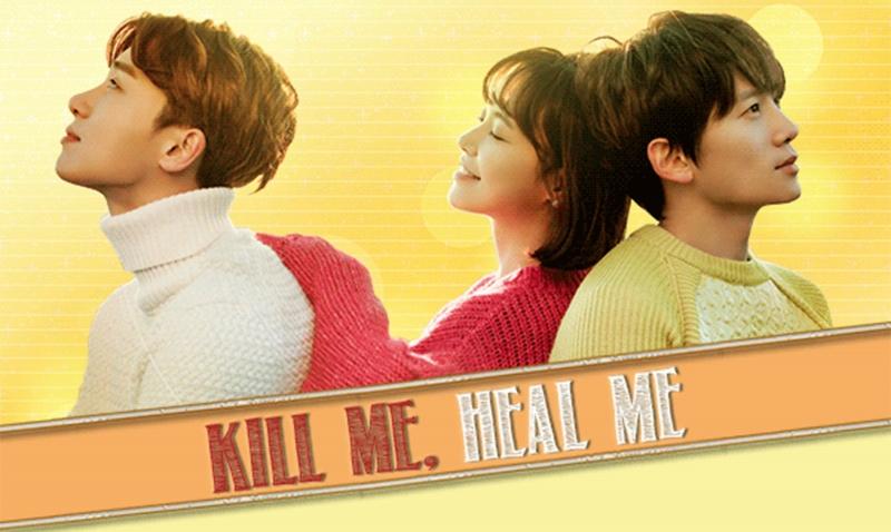 Kill Me, Heal Me (2015)