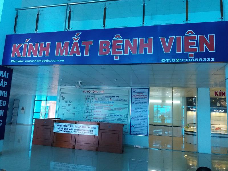 Kính Mắt Bệnh Viện Đa Khoa tỉnh Quảng Trị