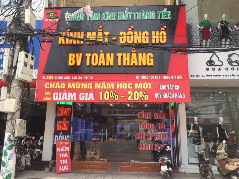 Kính Mắt-Đồng Hồ BV Toàn Thắng
