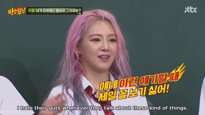 Knowing Brother - Những người anh lớn biết tuốt