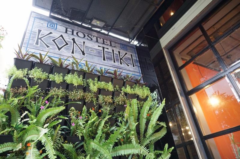 Kon-Tiki DaNang Hostel