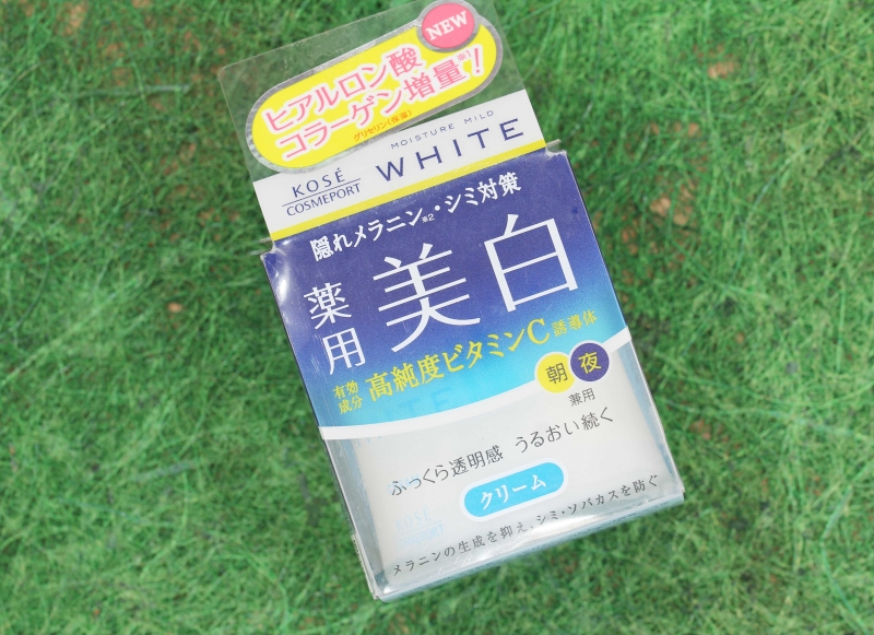 Kose Moisture Mild White for night