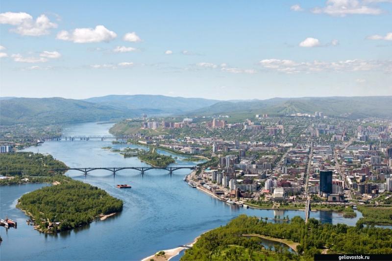 Thành phố Krasnoyarsk