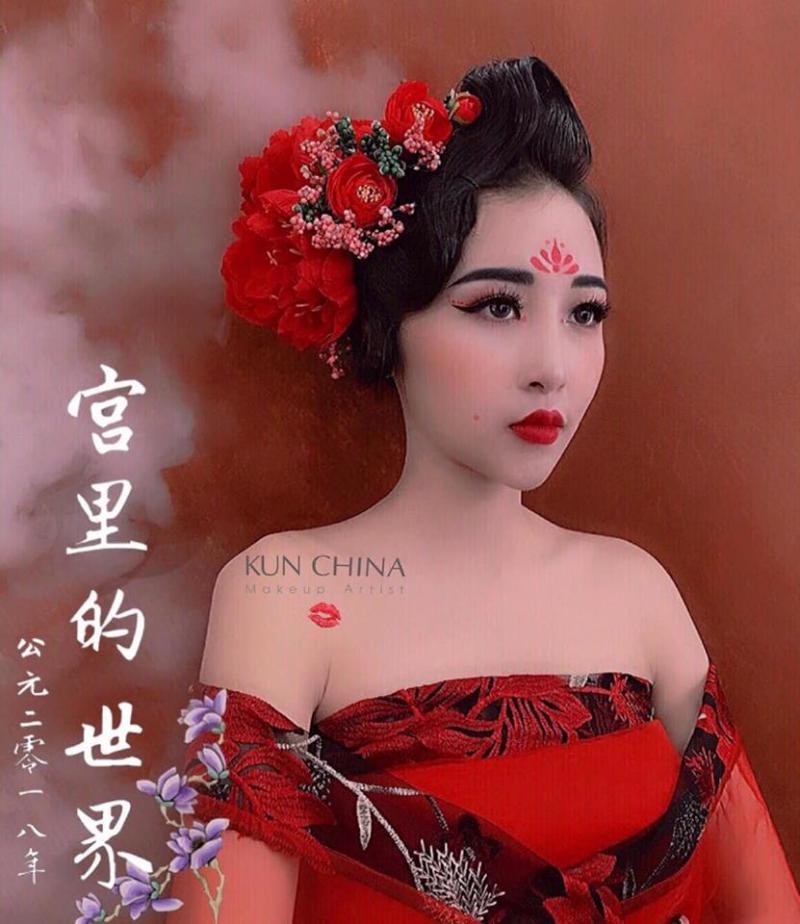 Kún China make up