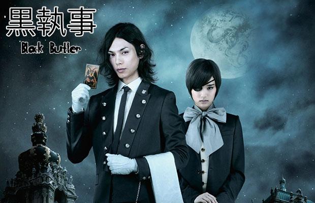 Kuroshitsuji (Black Butler) Movie.