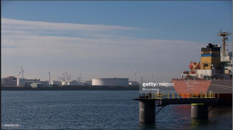 Kuwait Petroleum Corp hiện đại
