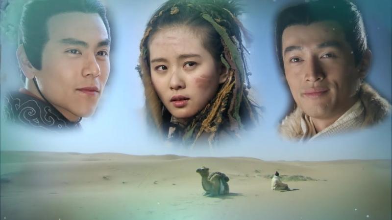 Hình ảnh trong phim Đại Mạc Dao