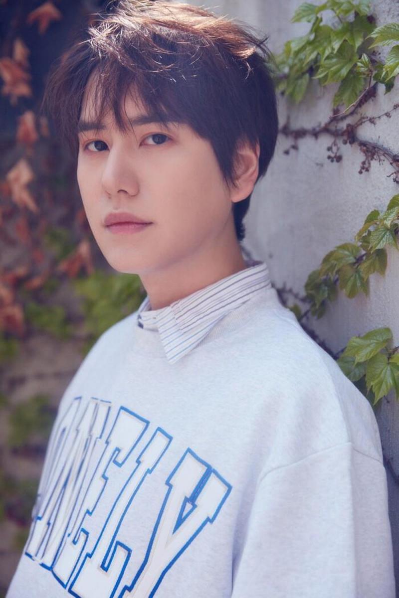 Kyuhuyn (Super Junior)