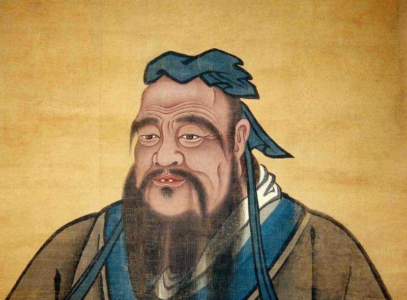 Câu nói triết lý của nhà nho Khổng Tử