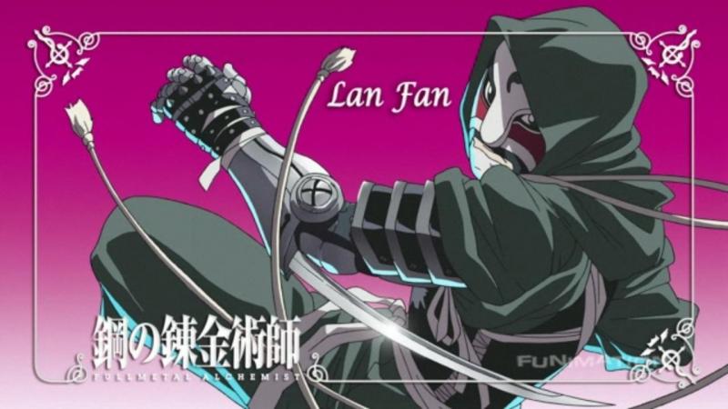 Lan Fan
