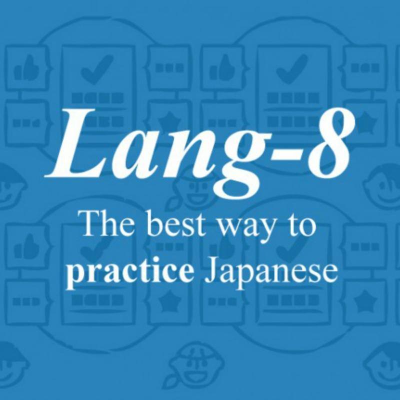 Lang-8 là trang web giúp bạn rèn luyện viết tiểu luận rất tốt