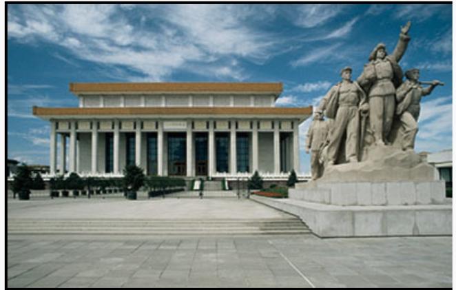 Lăng chủ tịch Mao Trạch Đông