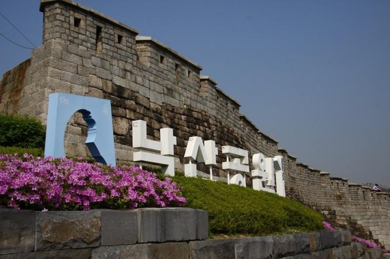 Làng họa Ihwa và công viên Naksan