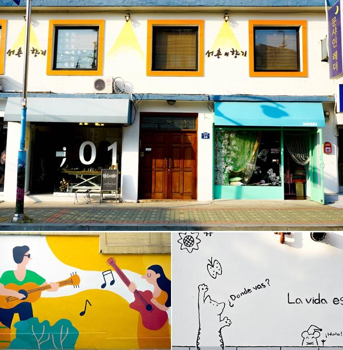 Làng Seochon