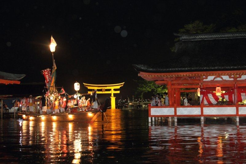 Lễ Hội Âm Nhạc Kangensai