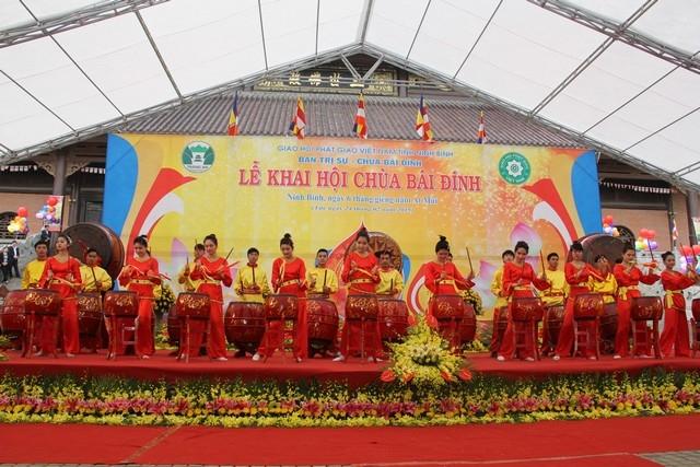 Lễ hội chùa Bái Đính là lễ hội hành hương về vùng đất cố đô Hoa Lư tỉnh Ninh Bình
