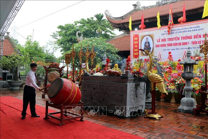 Lễ hội Đền Bia - Hải Dương