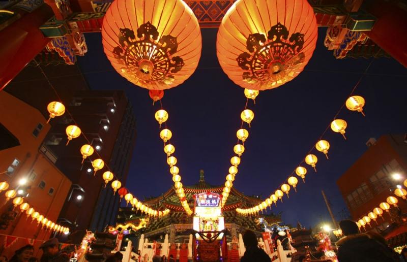Lễ hội mừng năm mới