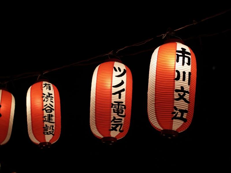 Lễ hội thường dùng lồng đèn màu đỏ và trắng