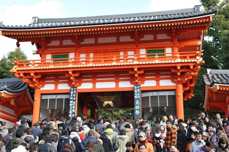 Lễ hội Okera Mairi được diễn ra trong thời khắc chuyển giao giữa năm cũ và năm mới