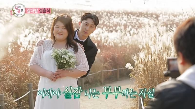 Cặp đôi Lee Guk Joo - Sleppy trong